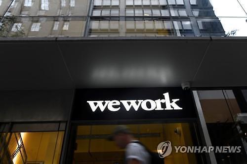 软银推进收购WeWork