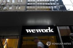 .软银推进收购WeWork.