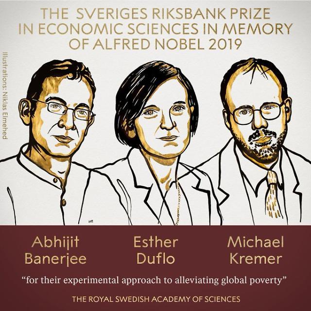노벨경제학상에 아브히지트 바네르지, 에스테르 뒤플로, 마이클 크레머…빈곤 퇴치 기여(종합)