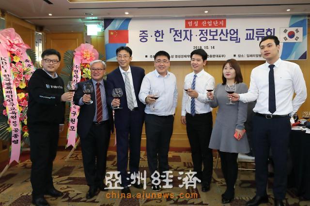 中韩(盐城)产业园电子信息产业投资推介会在首尔举办