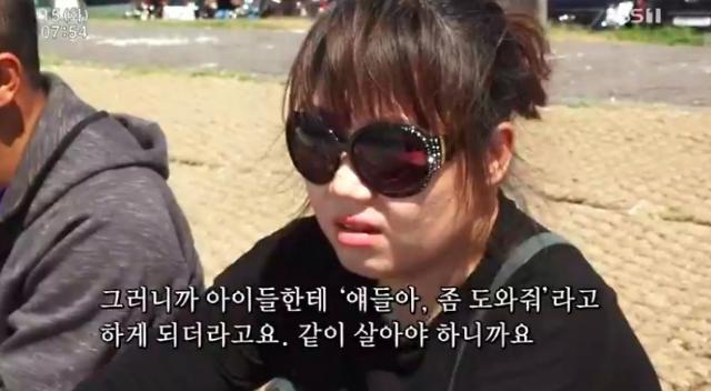 """인간극장 박지연 """"7남매 집안일 보통 일이 아니다"""""""