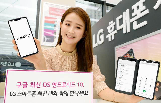 LG전자, G8 씽큐 통해 구글 최신 OS 안드로이드10 사전 공개
