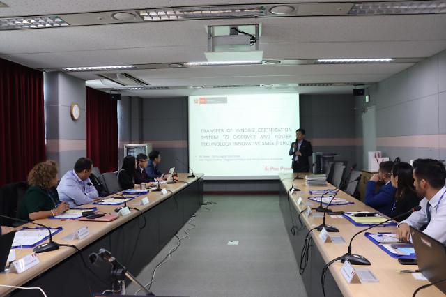 이노비즈협회, 페루에 기술혁신형 중소기업 인증제도 전수