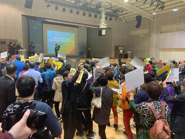 정부, 수소/환경전문가 합동 수소연료전지  주민 설명회 개최 …주민 300여 명 참석