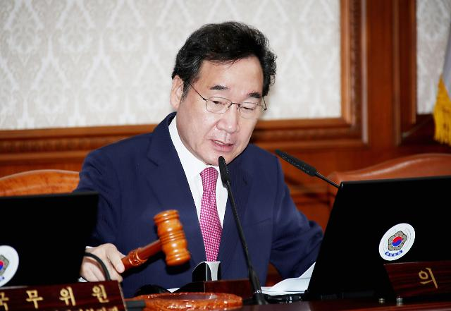 [포토] 국무회의 주재하는 총리......특수부 축소 개정안 의결