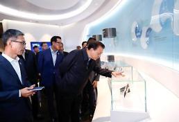 .李克强考察三星西安半导体工厂 外界期待中韩重拾合作势头.