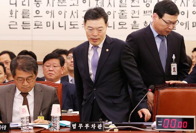 [포토] 법무부 국정감사 참석하는 김오수 차관