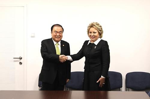 韩国国会议长吁俄罗斯为朝鲜无核化发挥作用