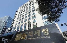 .去年韩四分之一销售额超29亿元企业接受税务调查.