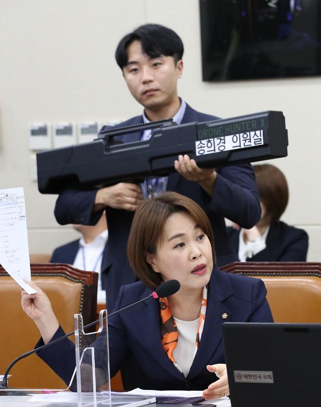 [아주 쉬운 뉴스 Q&A] 국정감사 TMI 대방출