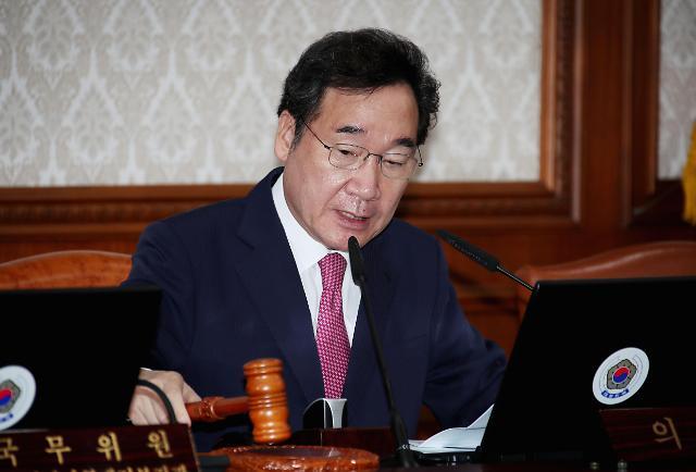 李洛渊主持召开国务会议 审议通过多项决议