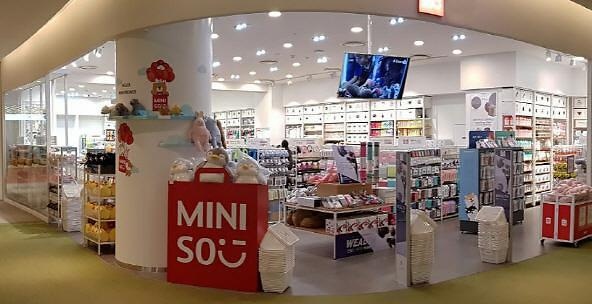 韩企收购名创优品韩国分公司 向Daiso发起挑战