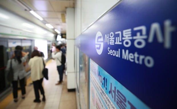 首尔地铁计划16日起进行大罢工