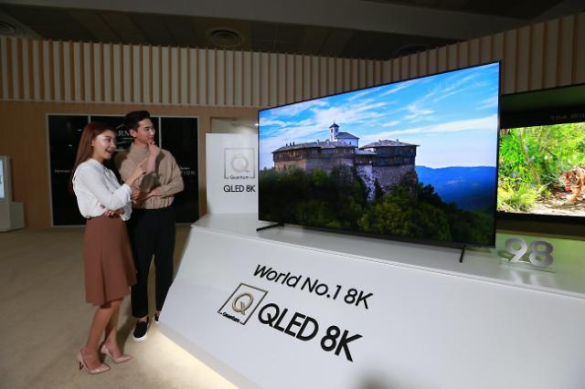"QLED VS OLED? 三星LG再就电视画质技术问题""掐架"""