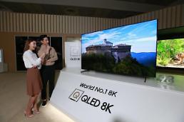 ".QLED VS OLED? 三星LG再就电视画质技术问题""掐架""."