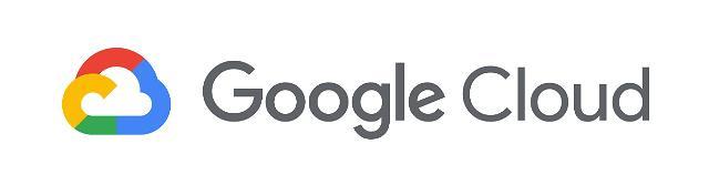 위메프, 구글 클라우드 활용해 개인 맞춤형 쇼핑 서비스 구축