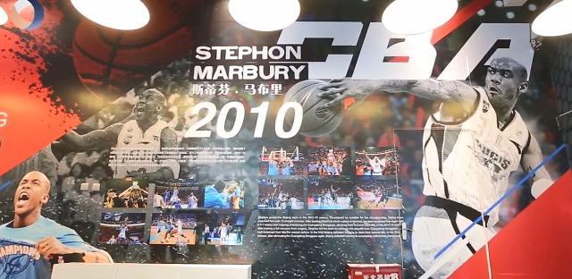 [인민화보]NBA 출신 농구선수 스테판 마버리의 중국 생활기
