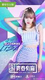 .BLACKPINK成员LISA担任中国综艺《青春有你2》导师.