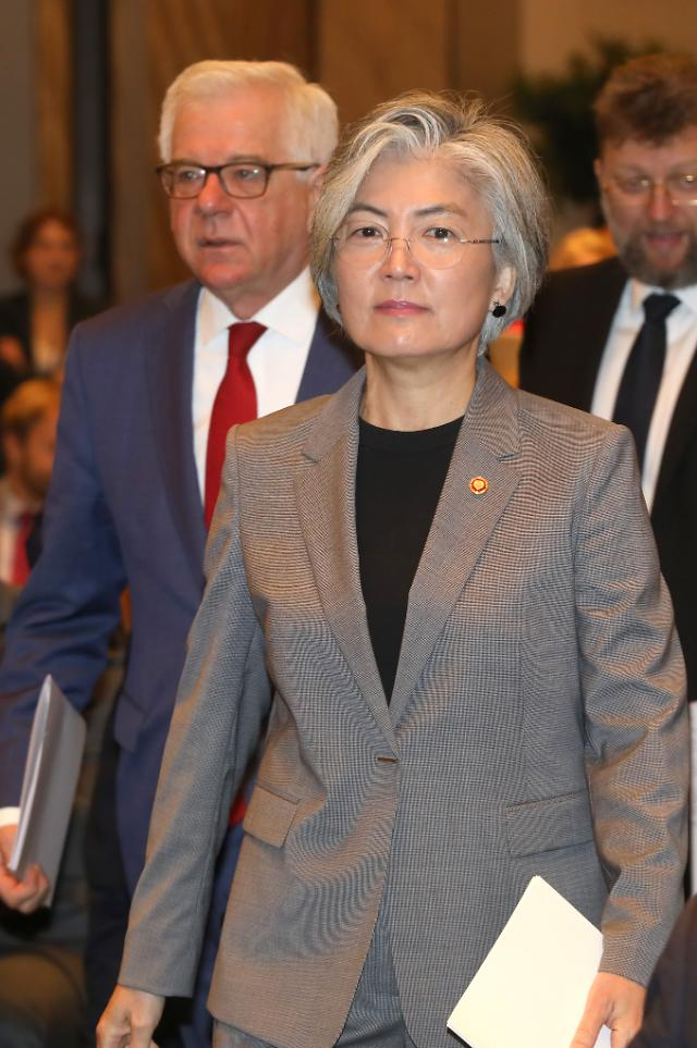 강경화 제12차 한-중앙아 협력 포럼 참석…신북방정책 이행 협의