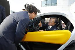 .President Moon presents new goal to become worlds first in commercializing autonomous driving.