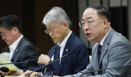 Hàn Quốc thảo luận đạo luật thị trường vốn cho phép các công ty tài chính chứng khoán cho pháp nhân nước ngoài vay vốn.