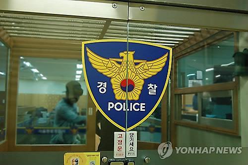 """세종시 초등학교서 흉기 공격 신고…""""해프닝 가능성"""""""