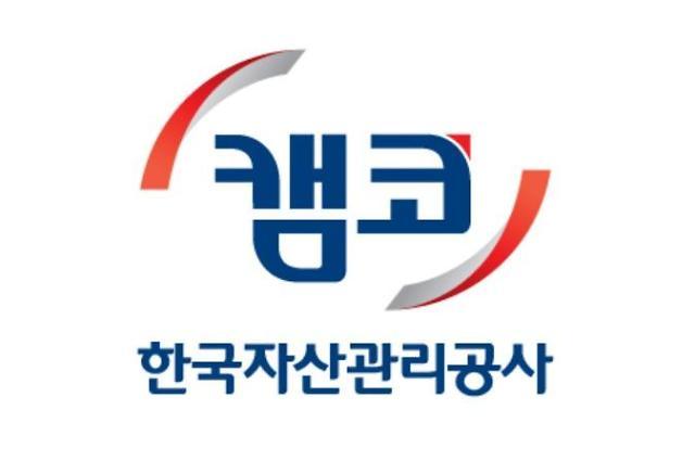 """웅동학원서 못받은 128억… 캠코 """"채권회수 나설 것"""""""