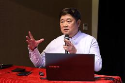 .故宫学院院长单霁翔:希望故宫成为一片能让人们享受文化的绿洲.