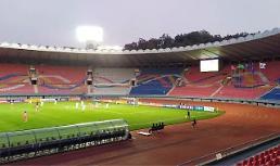 .世预赛韩国客场0比0战平朝鲜.