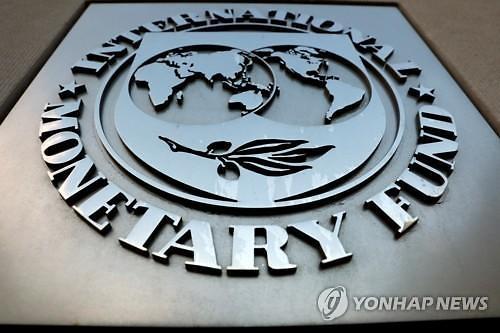 """IMF, 세계 경제전망 석달만에 또 낮춰…""""10년만의 최저 예상"""""""