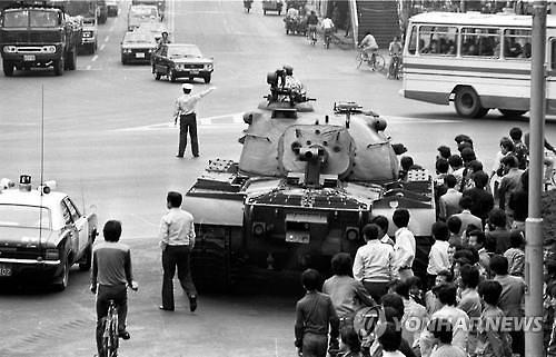 [포토] 부마민주항쟁 40년 만에 첫 정부 기념행사