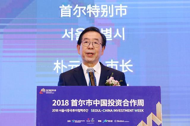 腾讯等41家中国企业将访首尔寻投资合作企业