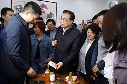 """.""""肉夹馍多少钱?"""" 中国总理视察猪肉物价."""