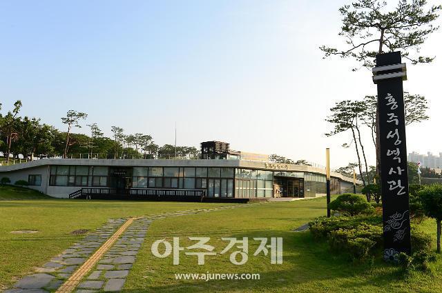 홍성군, 유물관리·전시운영·교육홍보 통해 중부권 대표 역사관 자리매김!