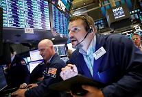 [グローバルマーケット] 第3四半期の企業業績発表良好の好材料・・・ニューヨーク証券取引所の上昇 ダウ0.89%↑