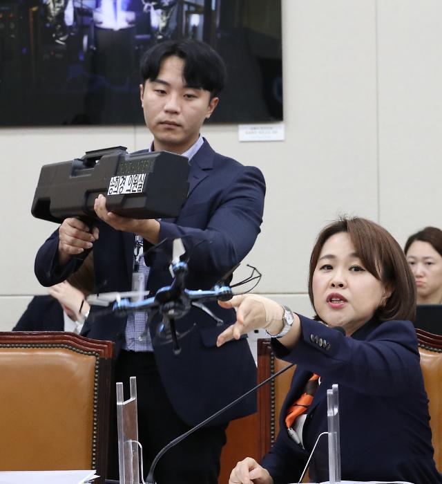 [국감 이슈人] 송희경, 드론 잡는 총 국감장에 들고 나온 이유
