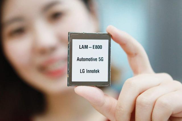 LG Innotek develops industry-first 5G telecom module for autonomous driving with Qualcomm platform