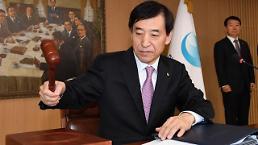 .韩国央行将基准利率下调至1.25% 为近两年最低.