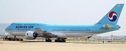 .5年半460名韩籍飞行员跳槽 近八成去往中国航企.