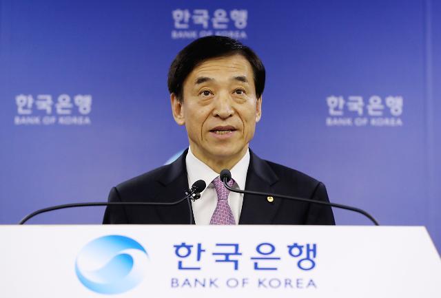 [아주 쉬운 뉴스 Q&A] 한국은행은 기준금리를 어디까지 내릴 수 있나요?