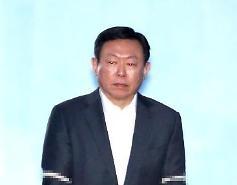 'D-1' 신동빈 롯데회장 내일 대법 선고…'파기환송' 최악 시나리오 나오나
