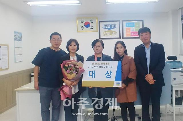 고양시, 동네의원과 함께하는 치매조기검진사업 경기도형 정책마켓 대상 수상