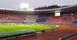 .国际足联主席就世预赛韩朝对决零观众不直播表遗憾.