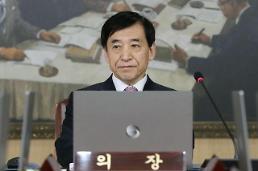 韓国銀行、基準金利1.24%に引き下げ・・・歴代最低水準