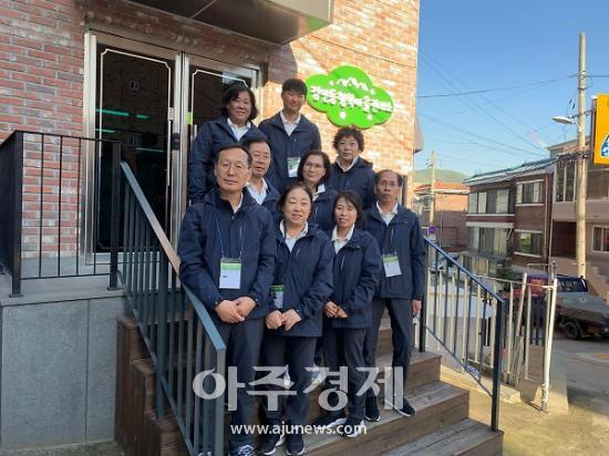 경기 광주시, 행복한 마을 활력소의 시작 경안동 행복마을관리소 개소