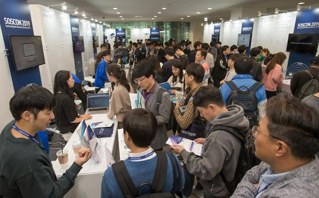 삼성 오픈소스 콘퍼런스 2019 개최…5G·AI 미래기술 공유한다