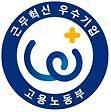 노동시간 줄인 잡코리아·휴넷 24곳 '근무혁신' 우수 기업