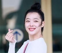 """""""故 설리에게"""" 구하라·유아인·최자…동료 연예인들, 설리를 추모하다"""