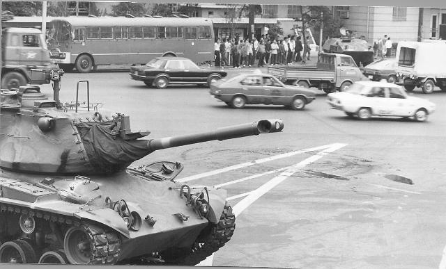 [슬라이드 화보] 사진으로 보는 부마 민주항쟁 유신 철폐 시위