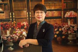""".""""二十年间韩国汉语教学变化巨大""""——专访吉林大学文学院教授禹平."""